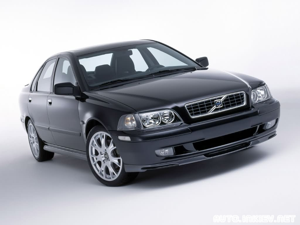 How To Replace Install Electric Aerial Volvo S40 1996 2004 Boot Wiring Diagram