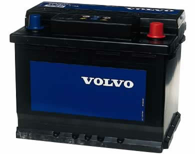 Volvo Batteries Guide - Amperage and Dimensions for all Volvo models